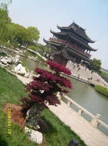 Ландшафтный фэншуй. Сад радость.Китай