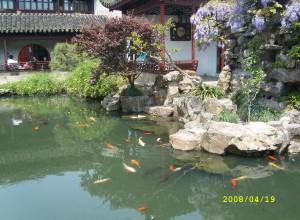 Ландшафтный фэншуй.Сад радость.Китай