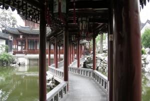 Ландшафтный фэншуй Сад радости Китай