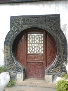Ландшафтный фэншуй.Сад радости.Китай