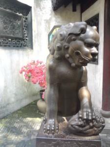 Ландшафтный фэншуй.Сад радости. Китай