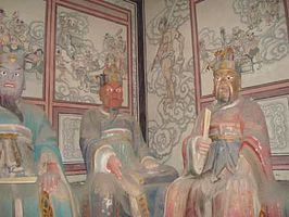 Город музей Пиньяо