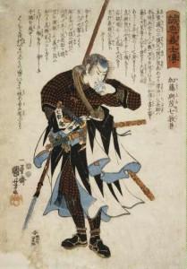Искусство мастера Ци Мэнь Дунь ЦзяВсе генералы в древнем Китая обязаны были изучать искусство Ци Мэнь.