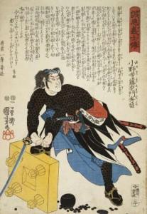 Искусство мастера Ци Мэнь Дунь Цзя решало исход сражения даже при равных силах противоборствующих сторон.