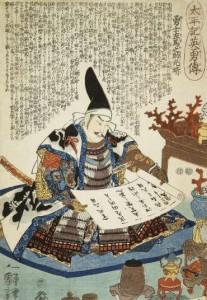 Ци Мэнь Дунь Цзя – техника «Ухода через чудесные врата»