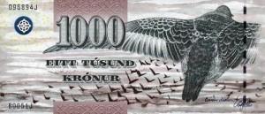 к денежному эгрегору и получаем деньги